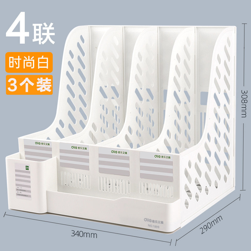 Superior Quality Mesh Organizer for Office and School Files