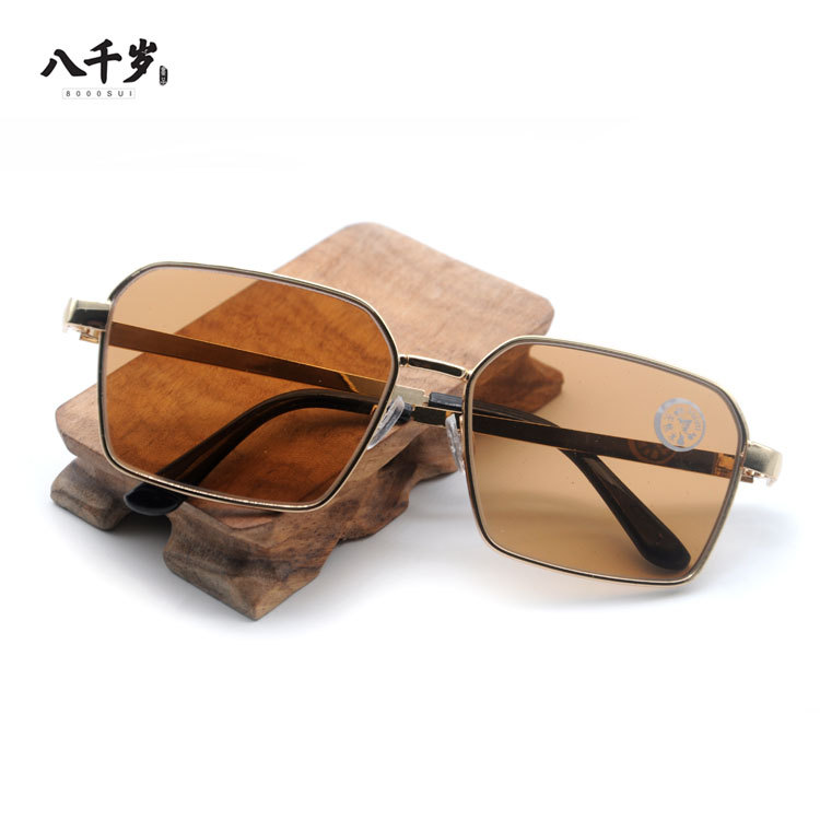 Cool Large Metal Frame Crystal Sunglasses for Summer Driving