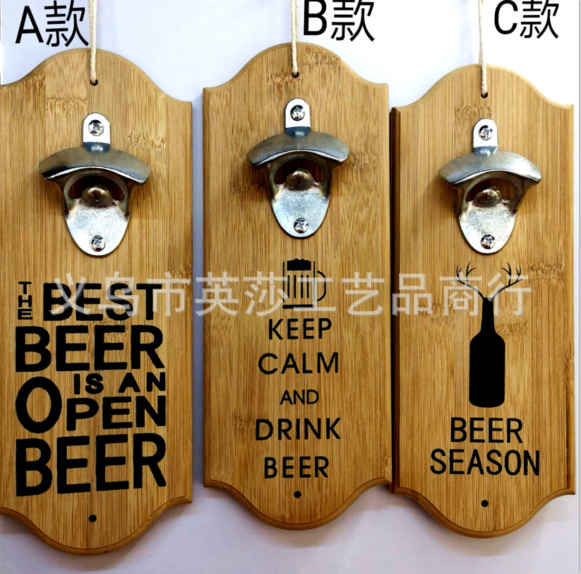 Outstanding Wall Hanging Bamboo Bottle Opener for Kitchen Essential Supplies