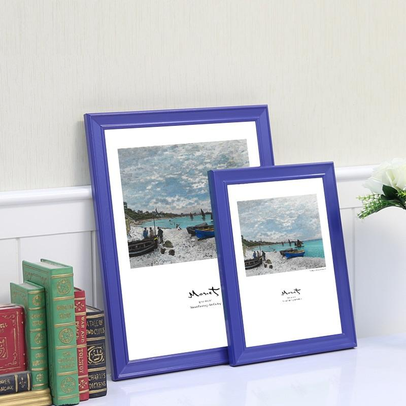 Thoroughly Plain Picture Frame