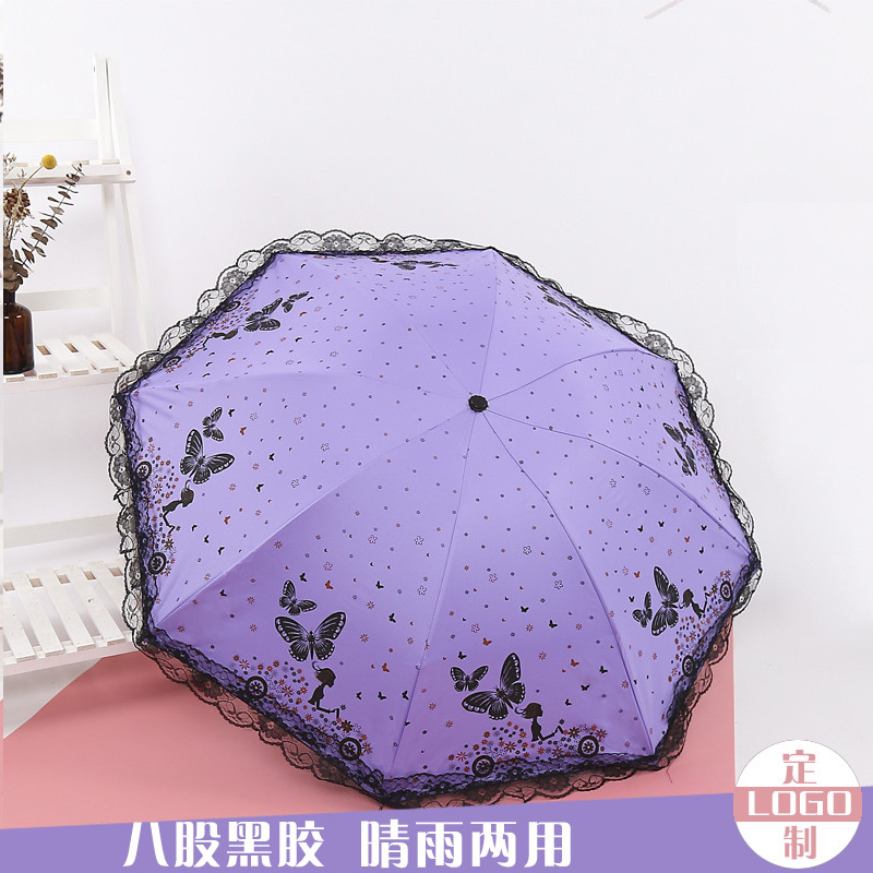 Nice-Looking Lace Trim Umbrella for Summer Season Outdoor Use
