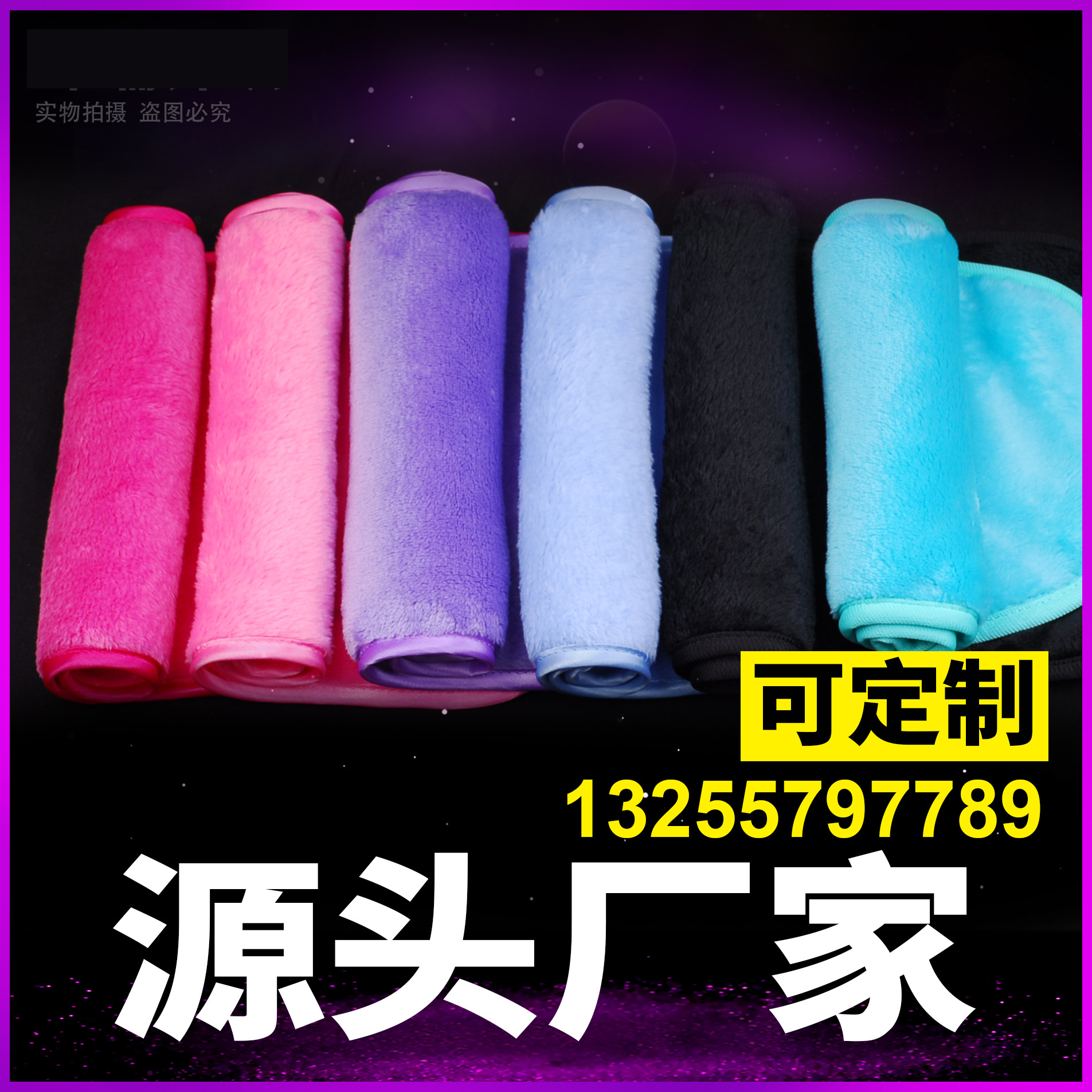 Lovely Makeup Spot Towel Remover for Aesthetic Makeup Finish