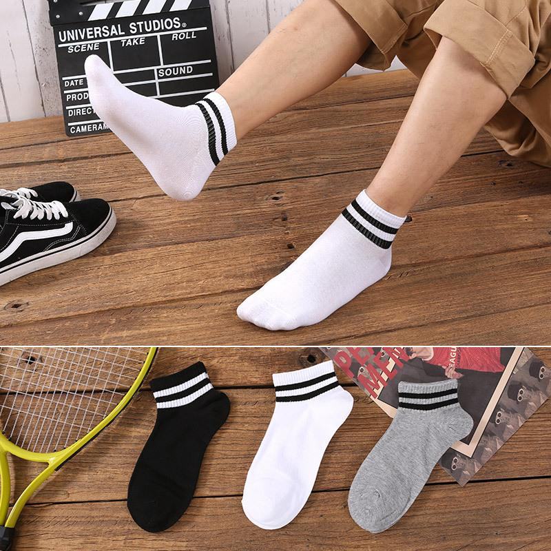 Short Tube Socks with Two Stripes