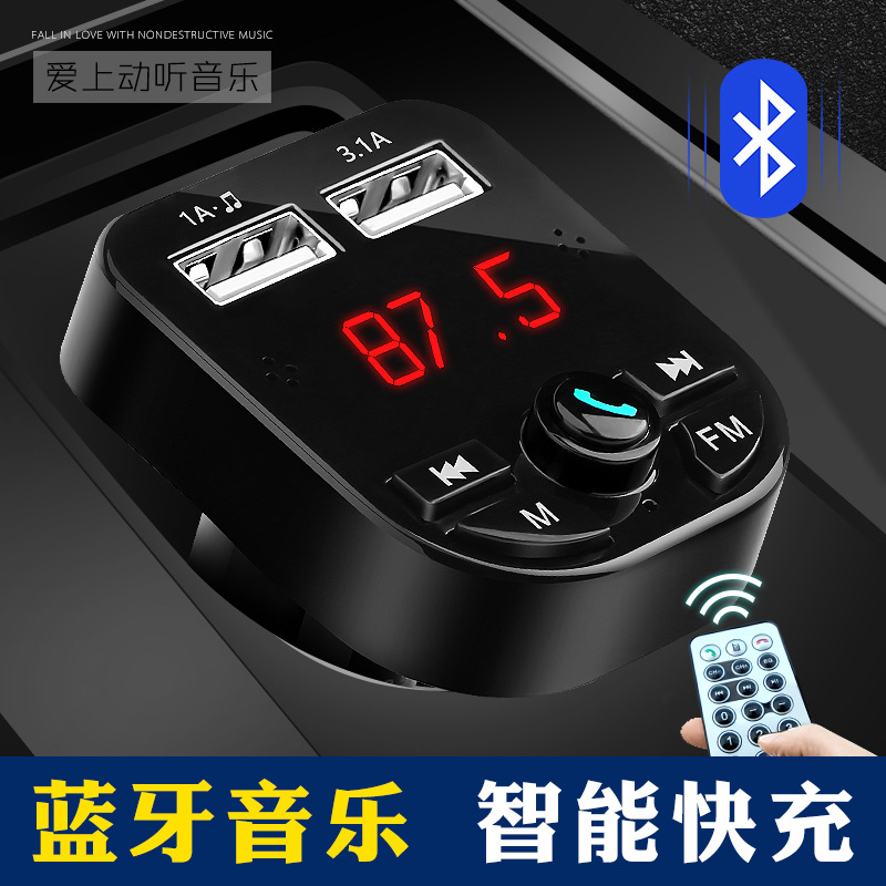 Wireless Bluetooth Audio Transmitter for Car Use