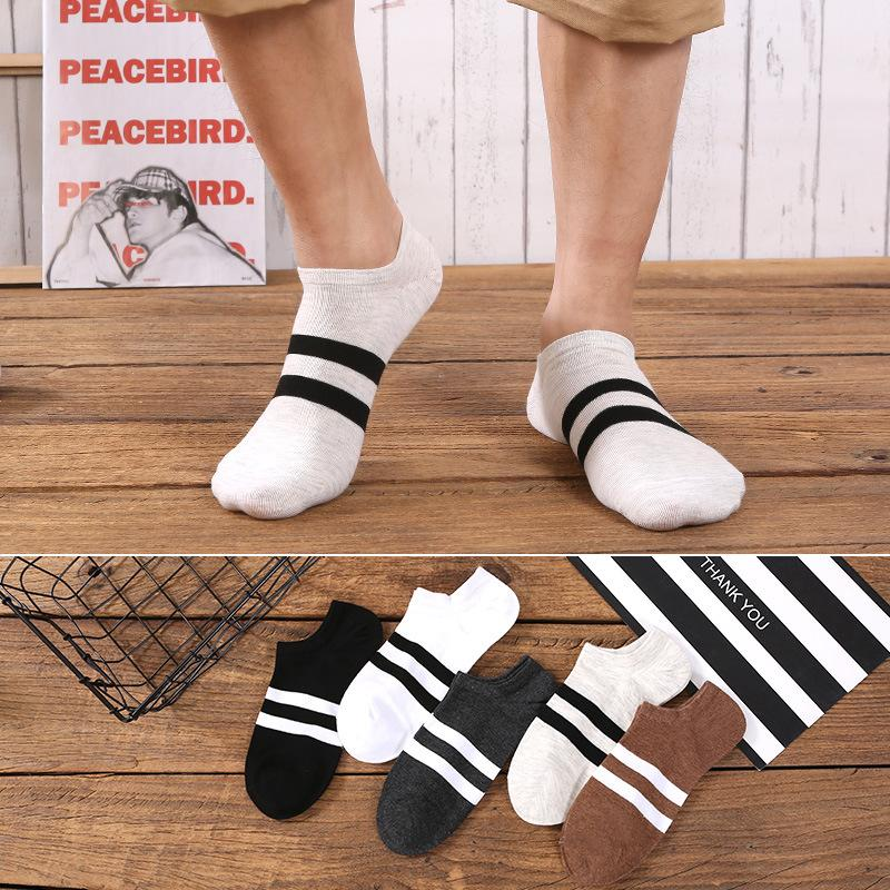 Star and Stripe Ankle Socks (10 Pairs/Set)