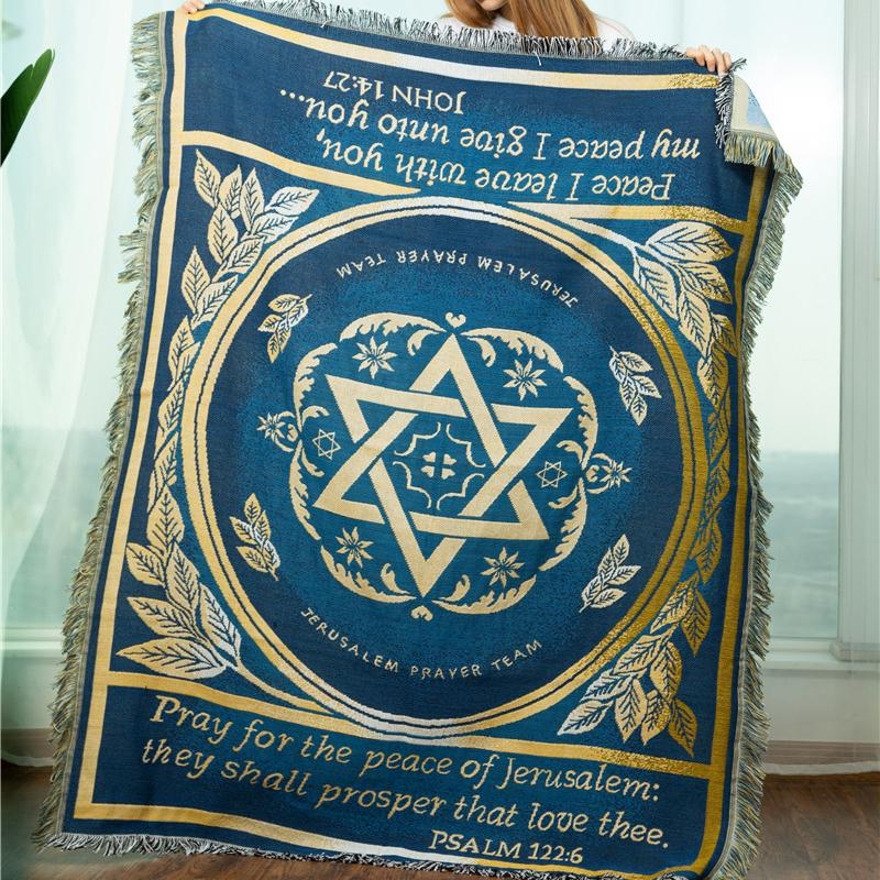 Star of Israel Throw Blanket