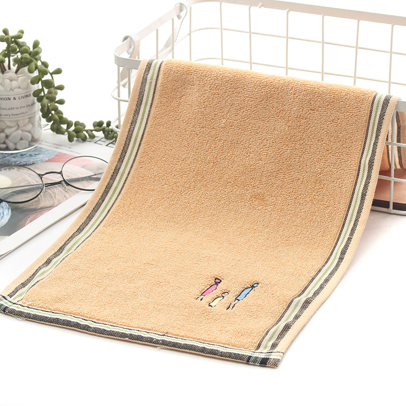 Small Family Embroidered Cotton Towel