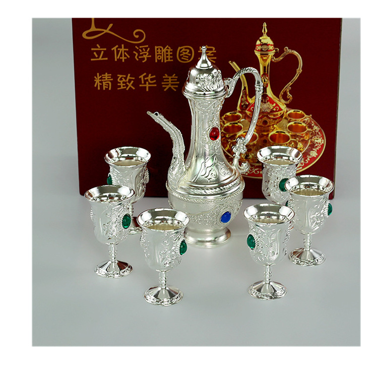 Elegant Alloy Silver Colored Beads Tea Party Set for Fancy Party