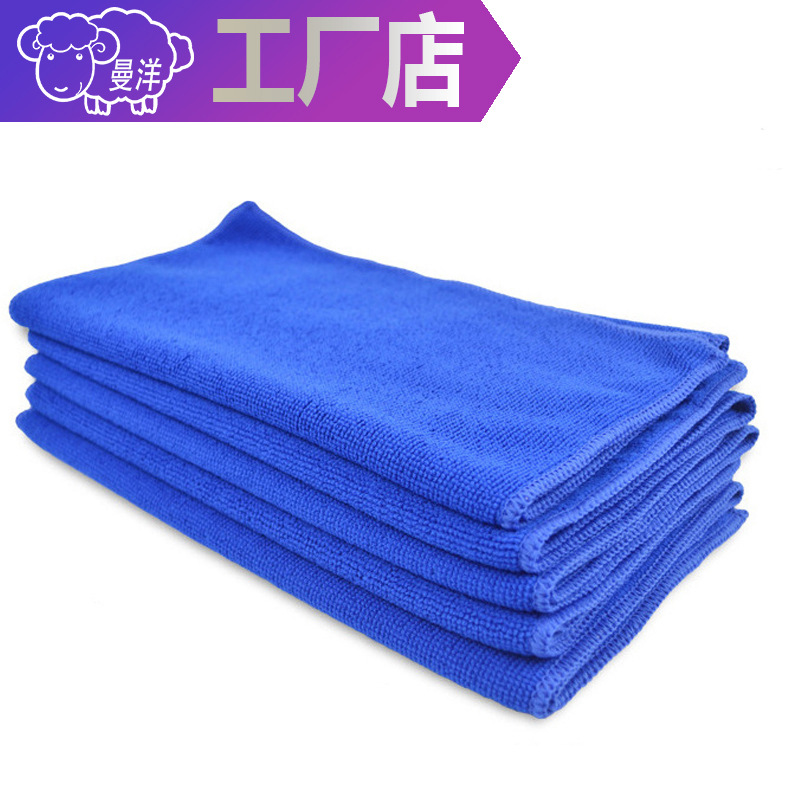 Soft and Light Solid Color Towel for Car Washing