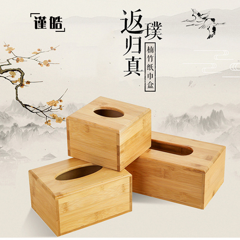 Polished Wooden Tissue Box Cover for Simple Tabletop Decor
