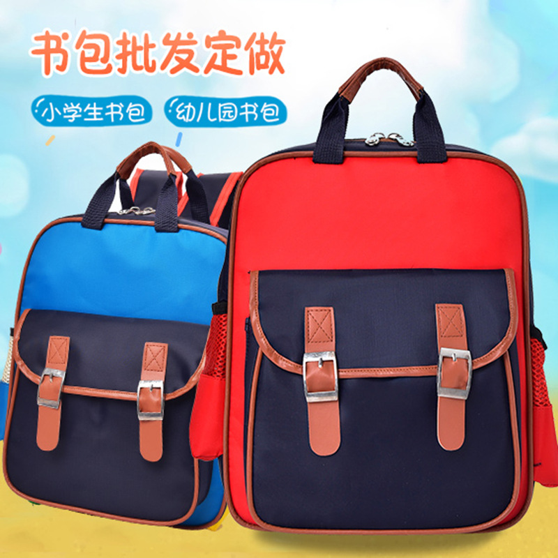 Preppy School Backpack for Young Adults and Teens