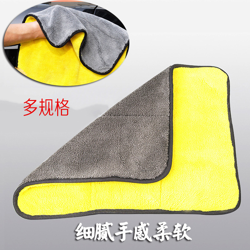 Double-Sided Absorbent Towel for Cleaning Your Car