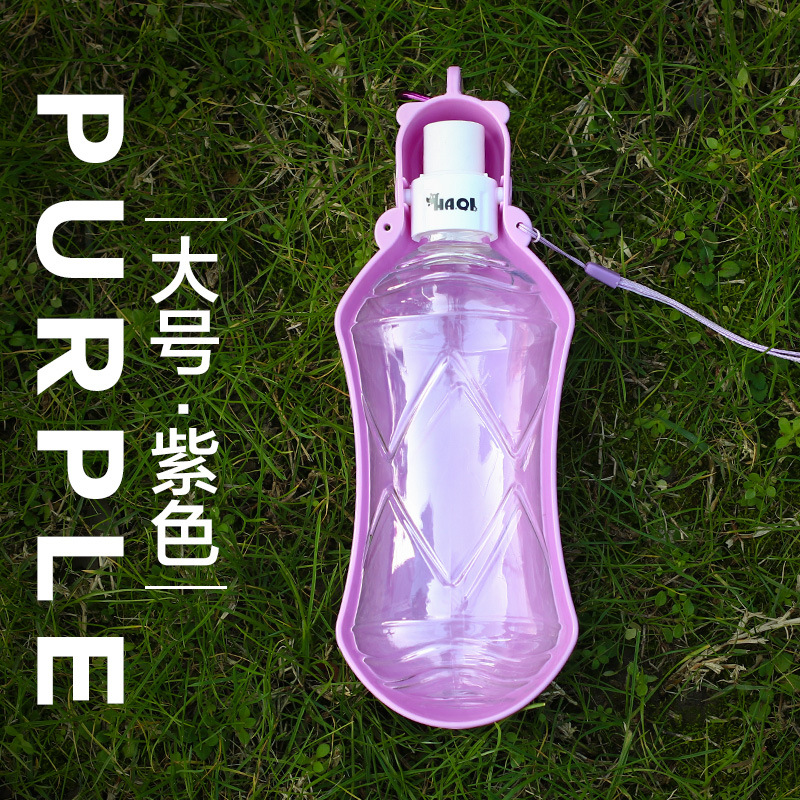 Convenient Portable Pets Drinking Bottle for Pets Outdoor Hydrations