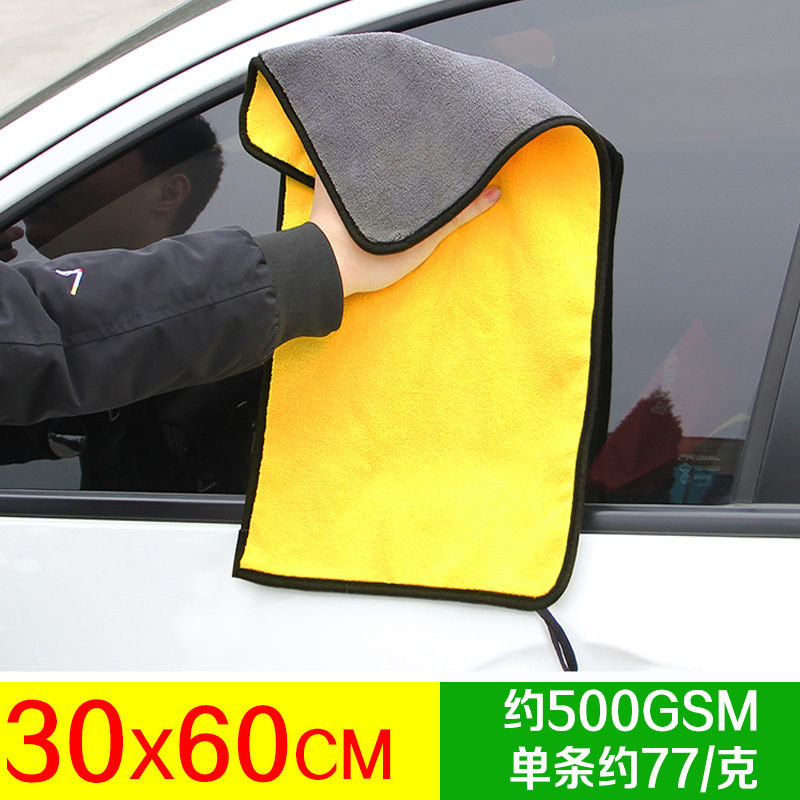 High-Class Absorbent Towel for Cleaning Your Car
