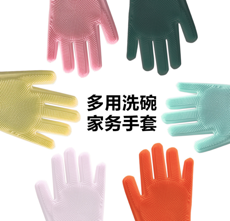 Useful Multifunctional Silicone Rubber Gloves for Heavy Cleaning