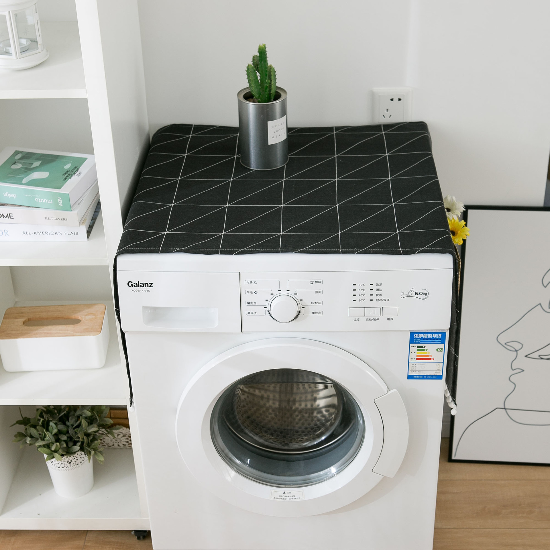 Geometric Printed Dust Cover for Refrigerator and Washing Machine Tops