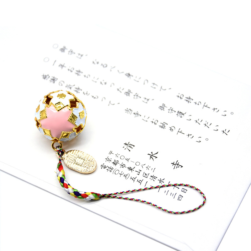 Colorful Star Bell Ball for Phone Keychains