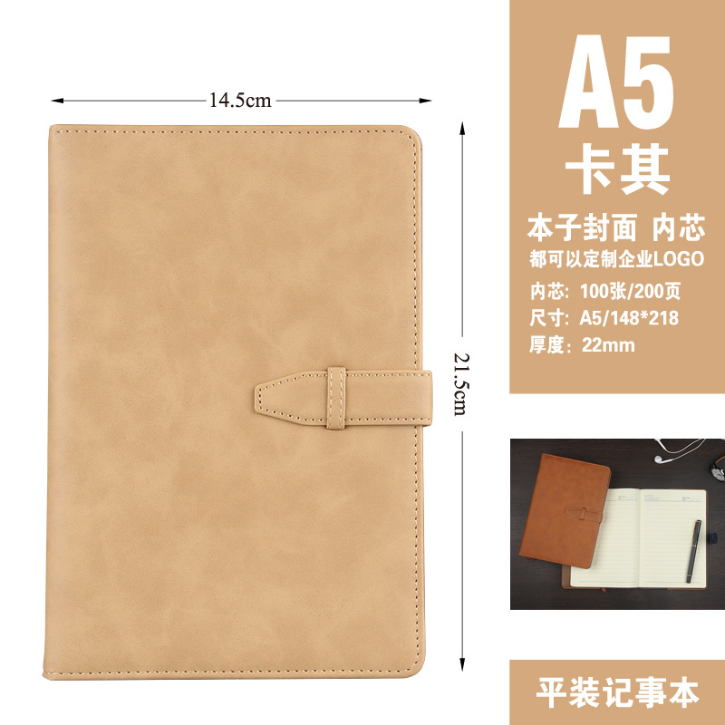Soft Hued Color Faux Leather Notebook for Office Stationeries