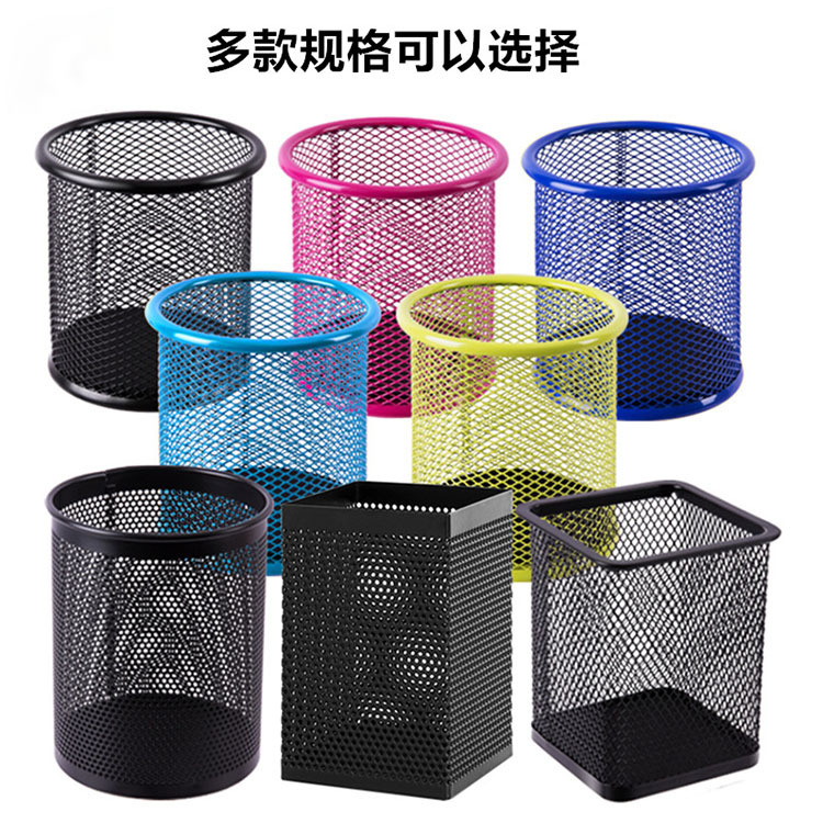 Durable Solid-Colored Ballpen Holder for Workplaces