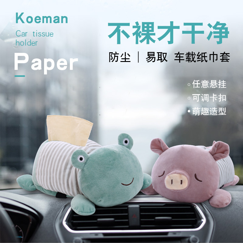 Adorable Multi-Use Soft Animal Design Tissue Container for Cars