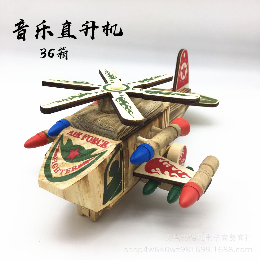 Artistic Wooden Military Aircraft Model for Children