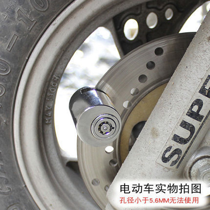 Heavy-Duty Motorcycle Disc Lock for Vehicle's Theft Prevention