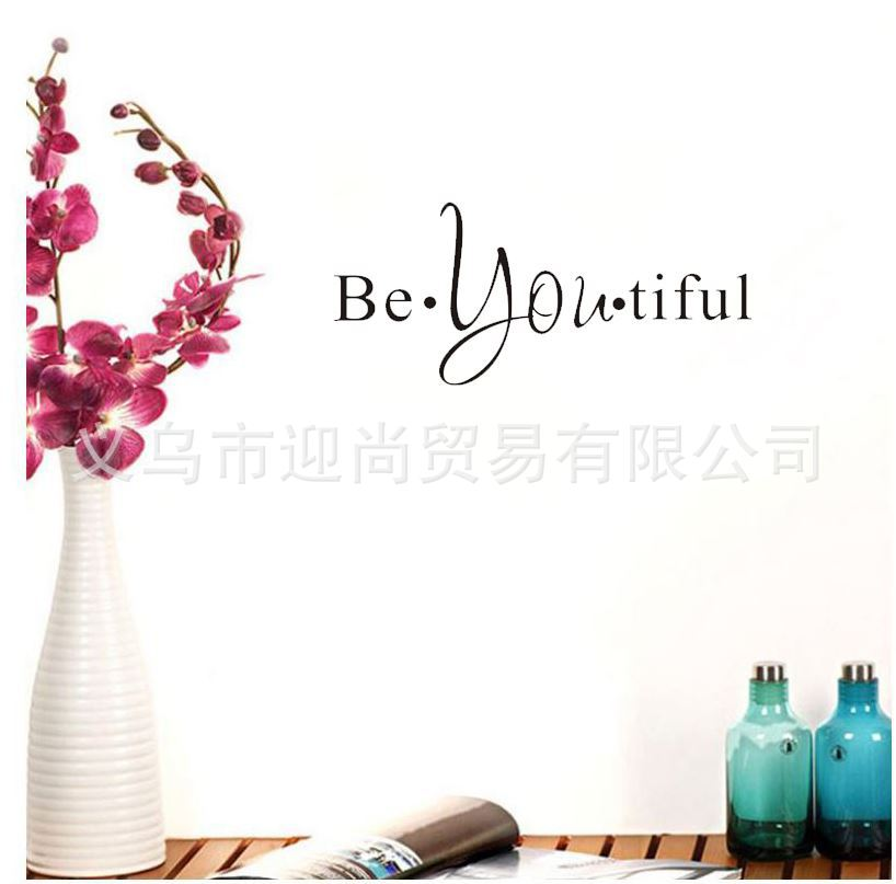 """Elegant """"Be-You-Tiful"""" Wall Sticker for Salons and Girly Homes"""