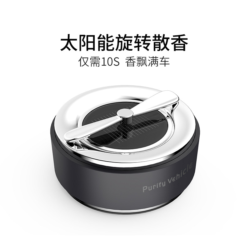 Round Solar Energy with Fan Car Balm Perfume for Aromatic Air Freshener