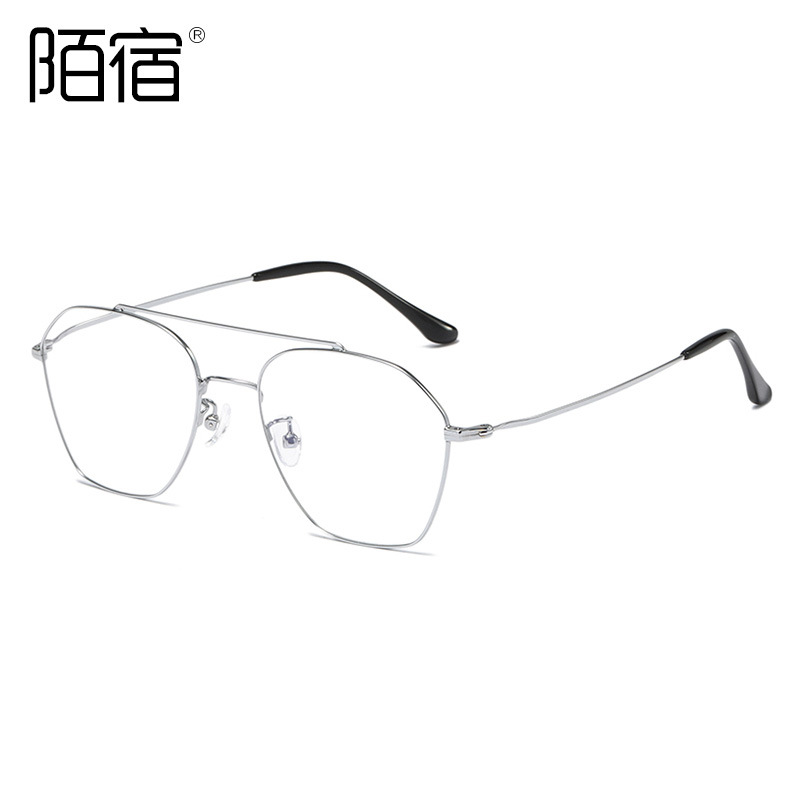 Comfortable Eyeglass for Going to the Office