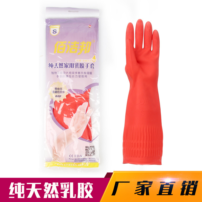 Excellent Red Extended Latex Waterproof Rubber Gloves for Household Errands