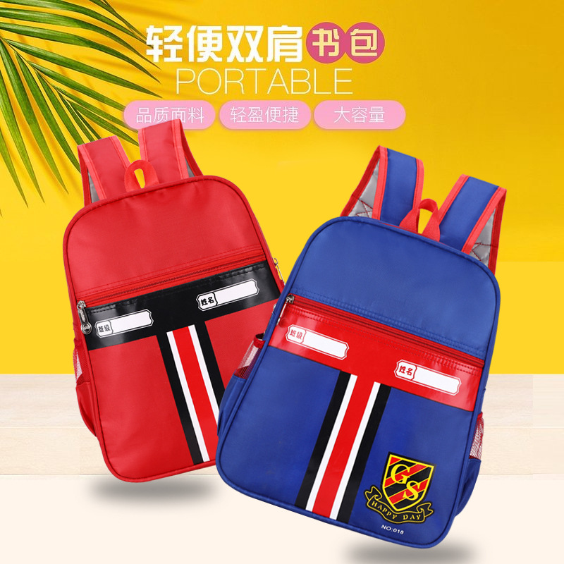 Cute and Brightly Colored Backpacks for Kids and Children