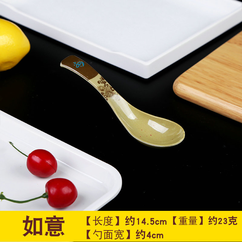 Shiny Small Melamine Soup Spoons Tableware for Fancy Designs