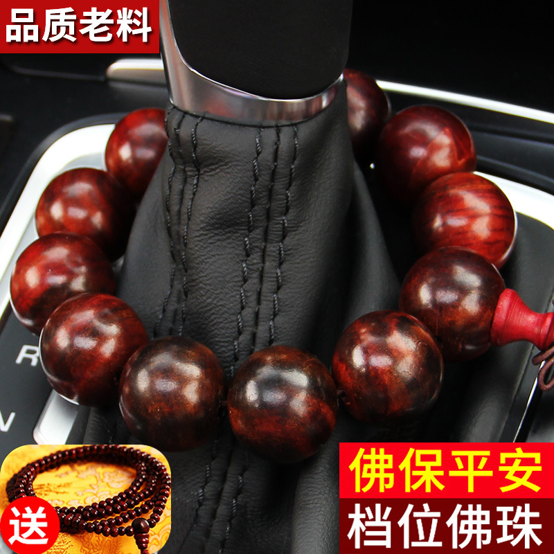 Unique Beaded Charm for Car Decorations