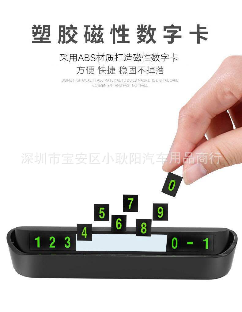 Practical Temporary Car Number Sticker for Car Sticker