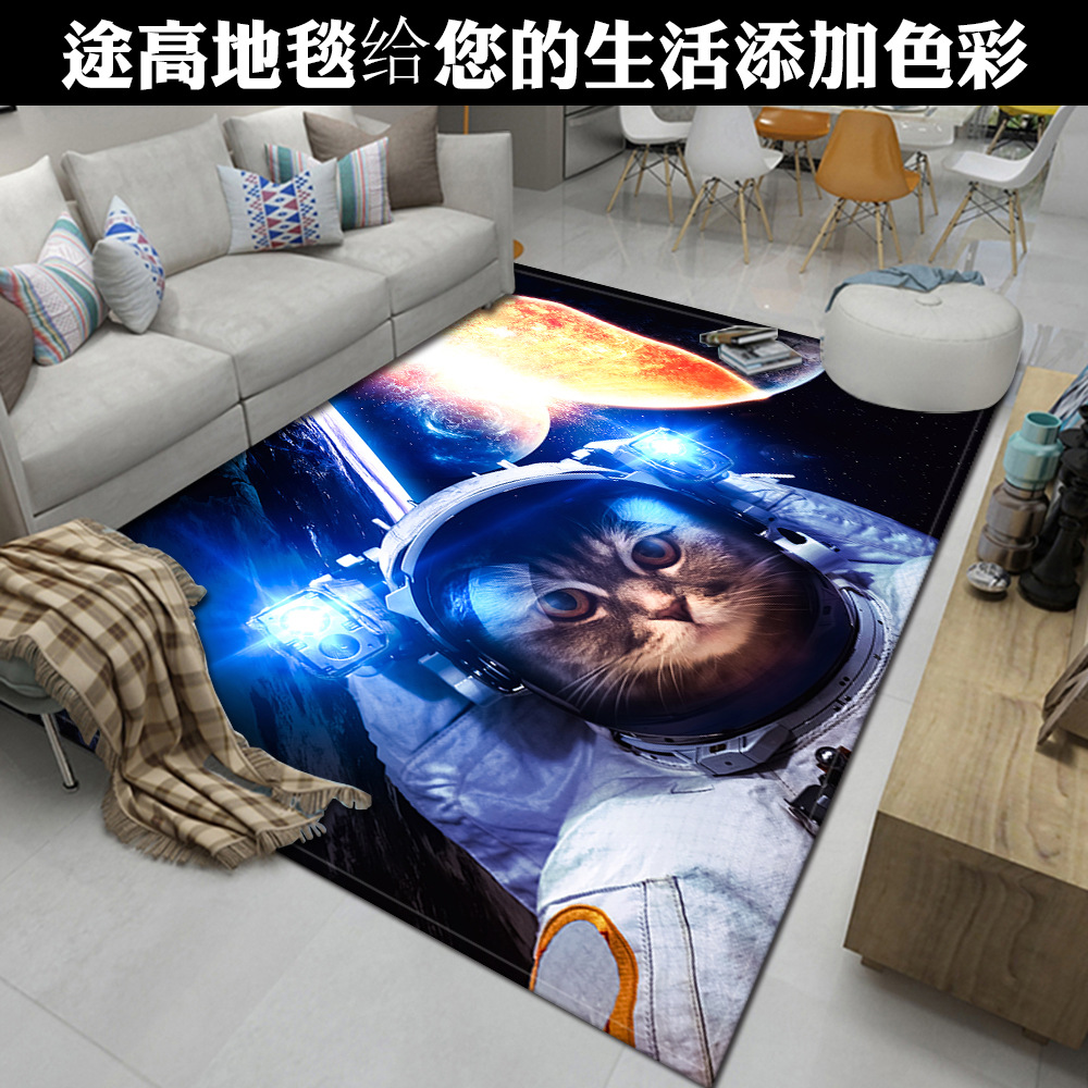 Cute Mat Carpet with Galaxy Print for Bedrooms