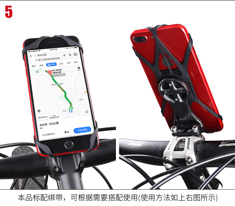 Sturdy Mobile Phone Bracket for Keeping Mobiles in Place