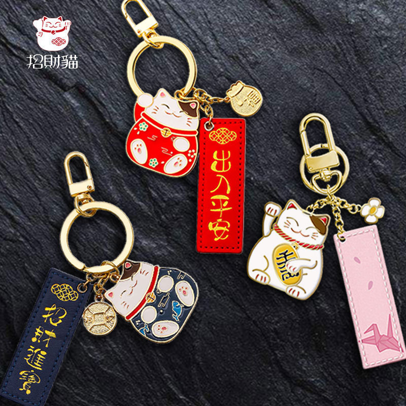 Cute Cat Lucky Charm Keychains for Housewarming Party Gift