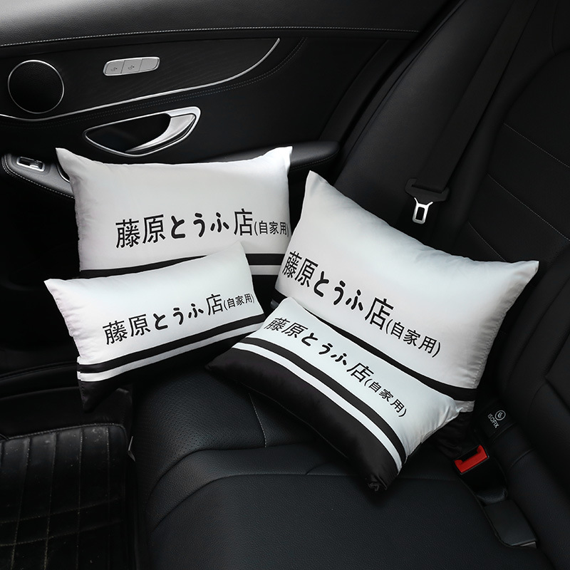 Comfortable Soft Cars Neck Pillow for Comfy Car Travels
