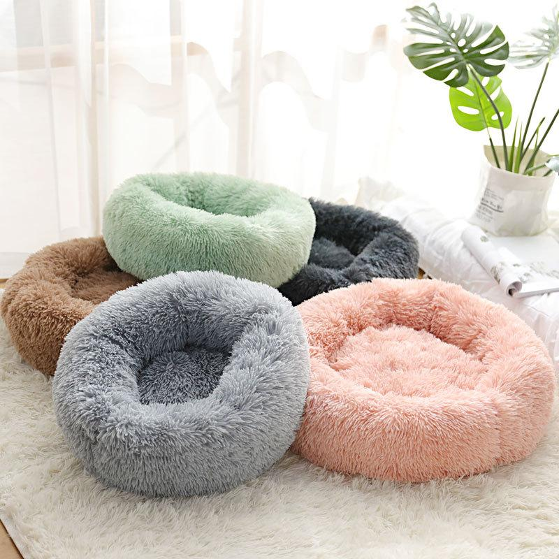 Round Plush Pet Bed