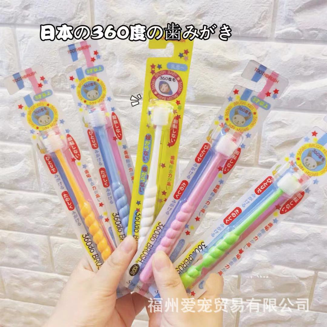 Adorable Designed Toothbrush for Everyday Use
