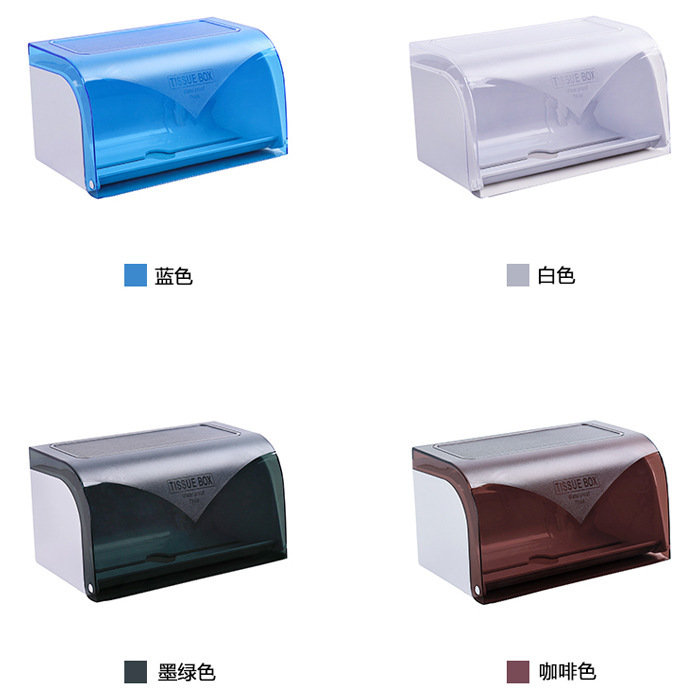 Perforated Tissue Roll Box Cover for Bathroom Purposes