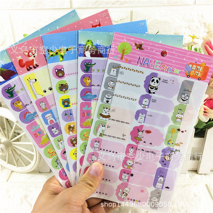 Colorful Stickers for Kindergarten Students