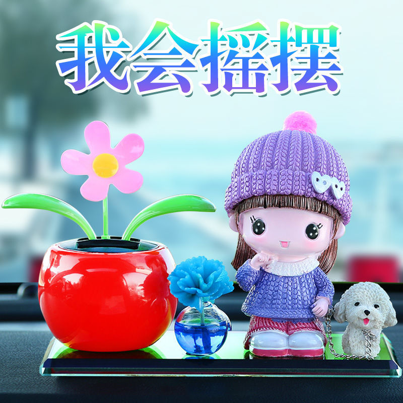 Decorative Flower and Kid Car Decor for Your Dashboard