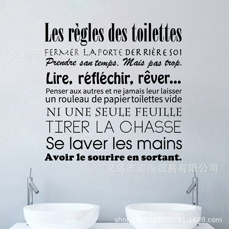 French Decorative Statement Stickers for Bathroom Walls
