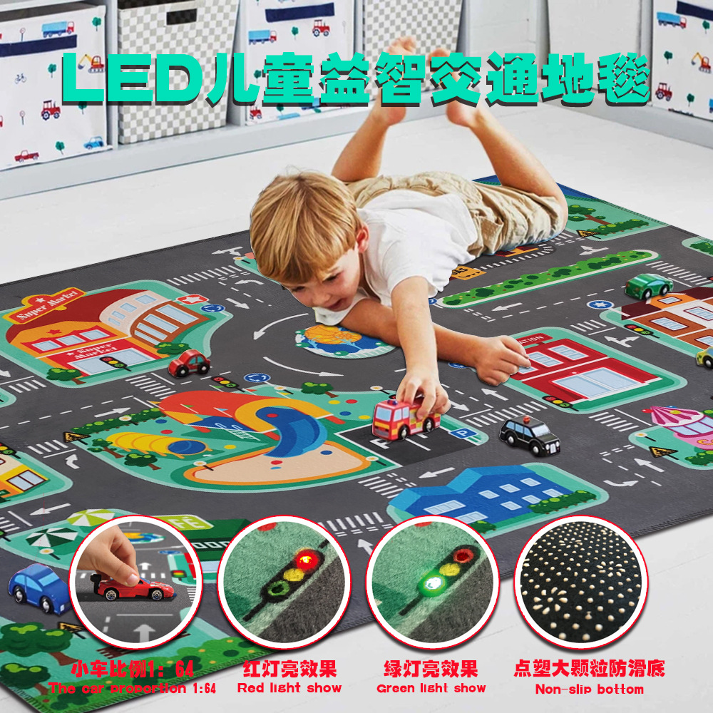 Cool LED Game Carpet for Living Room Floor Decorations