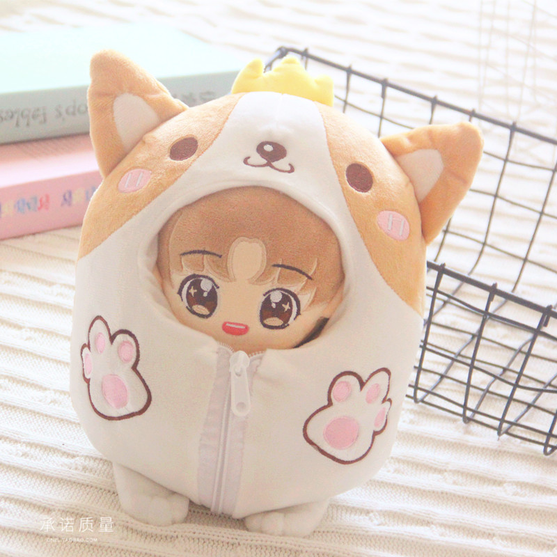 Super Cute Polypropylene Cotton Toys for Children's Boredom Relievers