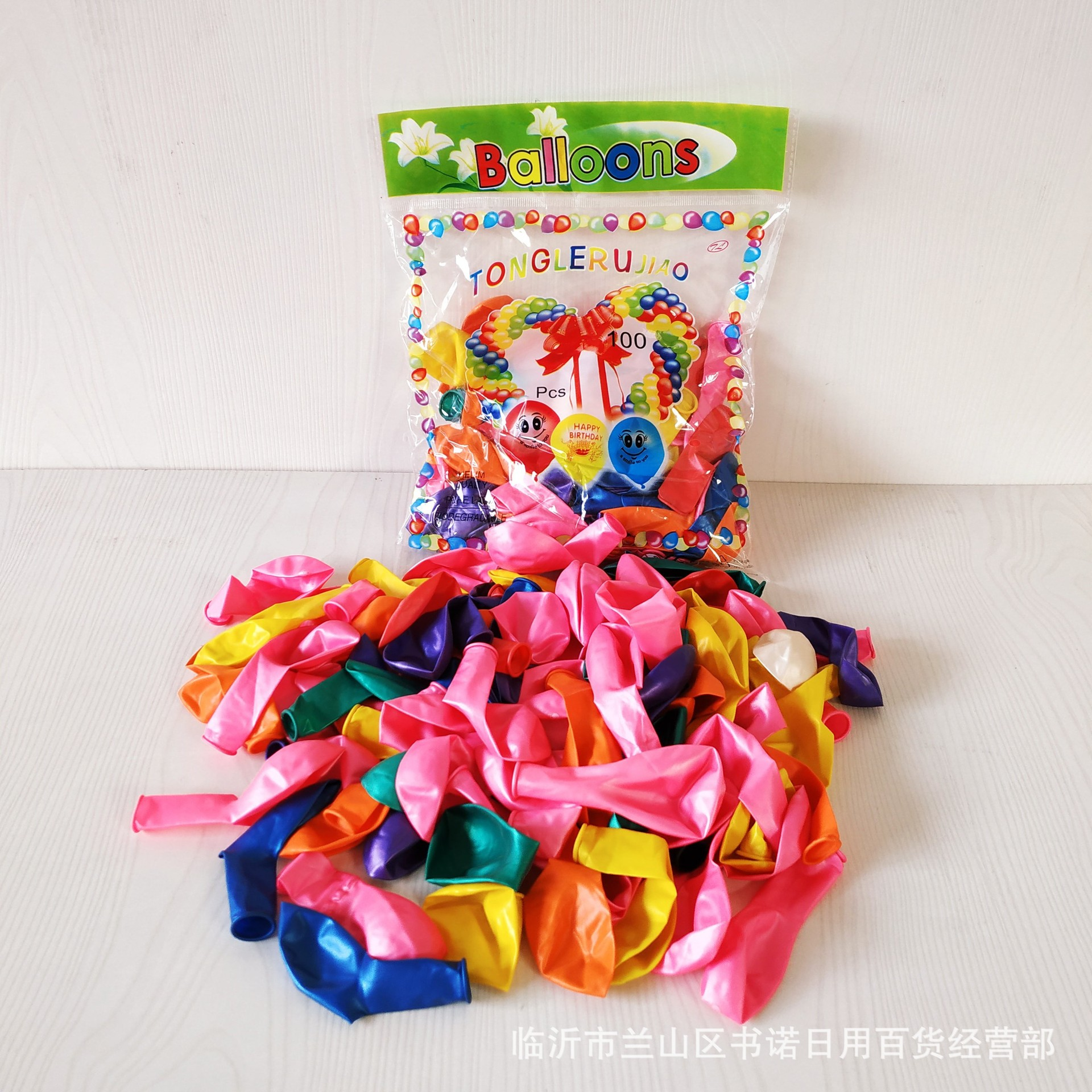 Vivid Color Balloon Set for Kid's Parties