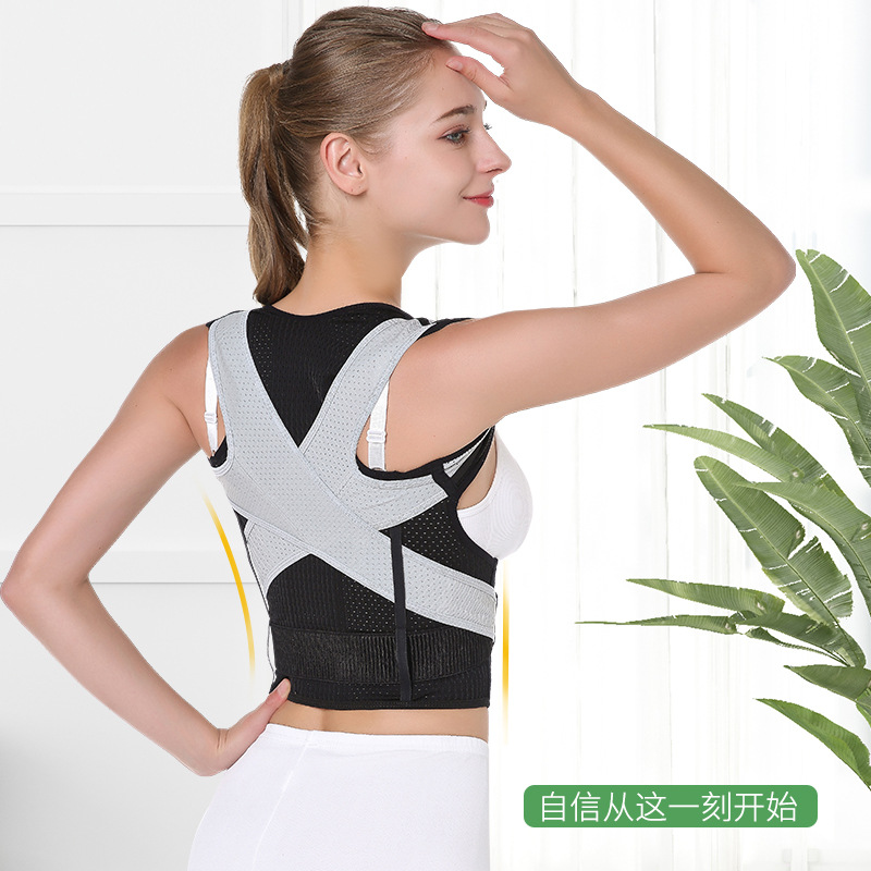 Breathable Posture Corrector for Improving Sitting and Standing Position