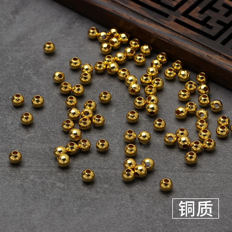 Smooth and Shiny Round Metal Beads for Creating Accessories