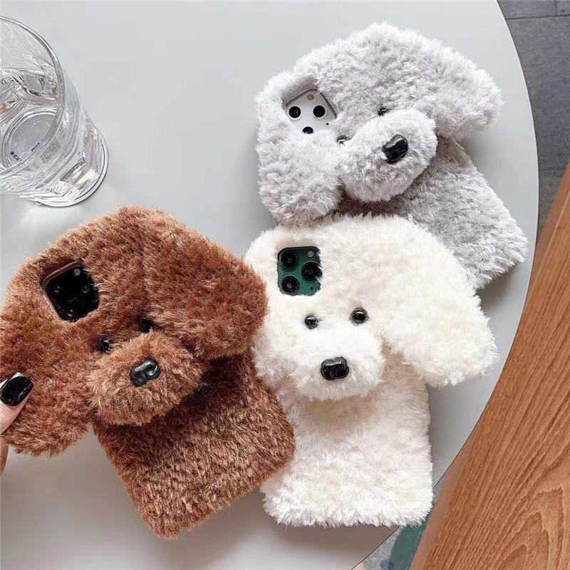 Plush Teddy Dog iPhone Case
